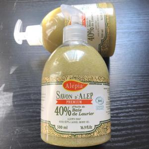Alep liquide 40
