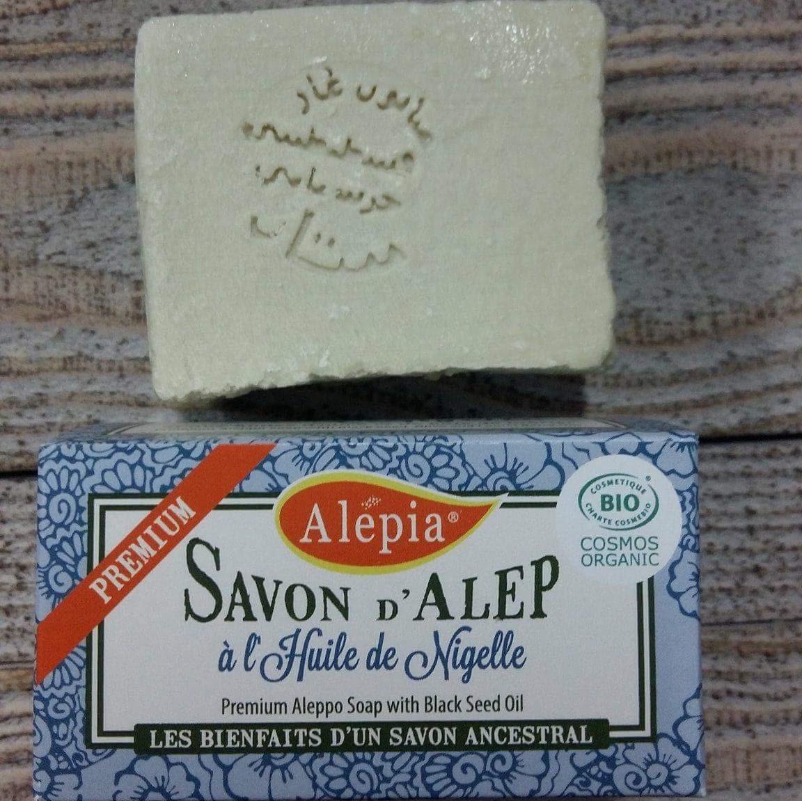 Savon d Alep a l huile de nigelle