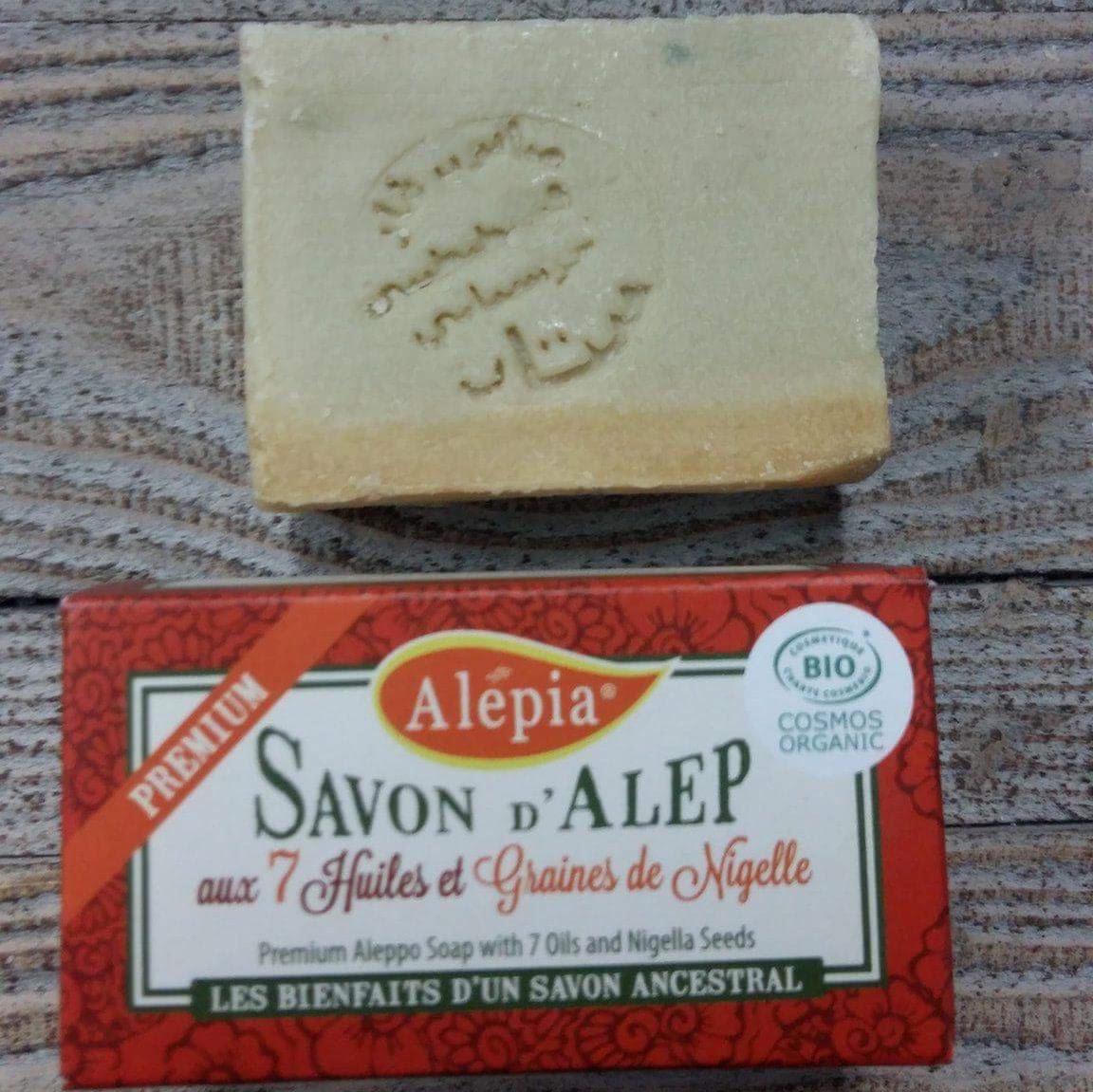 Savon d Alep aux 7 l huiles graines de nigelle