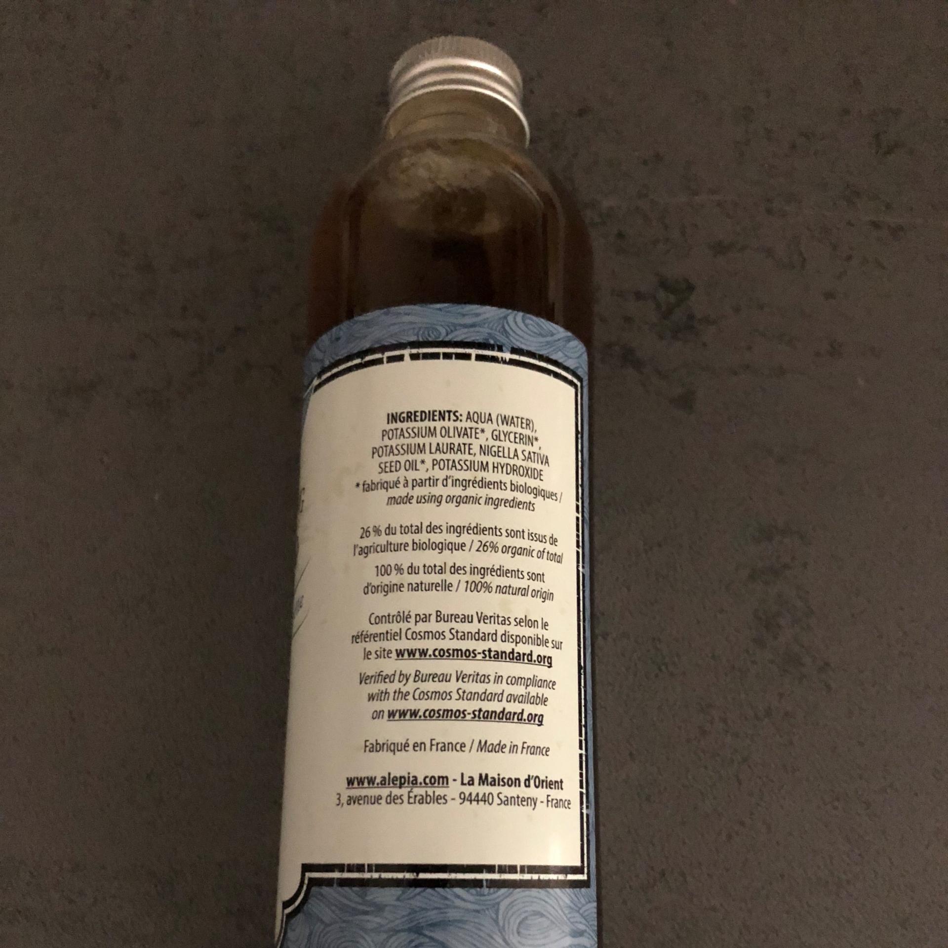 Shampooing d alep a l huile de nigelle composition